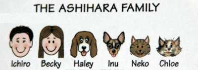 ashiharafamilytag.JPG